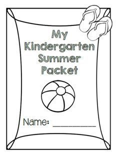 Kindergarten Readiness Packet- Skills to Practice for