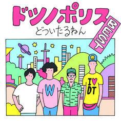 【大川久志】 http://pon-chan.tumblr.com/