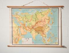 Vintage Dutch School Map of Asia