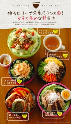 Restaurant Poster, Restaurant Recipes, Food Web Design, Menu Card Design, Menu Layout, Cafe Menu, Food Illustrations, Food Menu, Main Meals