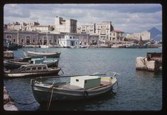 Heraklion Crete, Stella Maris, Crete Island, Greece, History, City, Places, Pictures, Walls