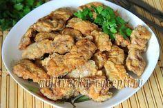 Отбивные из куриных сердечек получаются невероятно вкусные, нежные и пикантные. Подать их можно и с любым гарниром, и в качестве самостоятельного блюда.