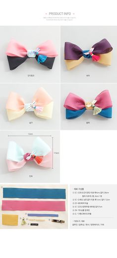 (완제품-BK581)투톤오간디 집게핀 Ribbon Art, Diy Ribbon, Ribbon Crafts, Ribbon Bows, Diy Hair Accessories, Handmade Accessories, Ribbon Bow Tutorial, Hair Ribbons, Heart Crafts