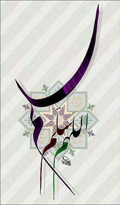 صل الله عليه وسلم Persian Calligraphy, Arabic Calligraphy Art, Arabic Art, Allah In Arabic, Font Art, Islamic World, Religious Art, Pattern Art, Typography