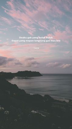 All Quotes, Words Quotes, Qoutes, Quotes Indonesia, Instagram Quotes, My Mood, Picture Quotes, Quote Of The Day, Islam