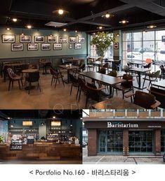 [No.160] 30평 홍대 로스팅 카페 인테리어, 목재, 페인트, 고재 Cafe Bar, Cafe Restaurant, Cafe Interior, Interior Design, Book Cafe, Cafe Design, Coffee Shop, House, Home Decor