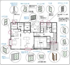 窓種類.gif Home Office Space, Asian Decor, Sims House, House Layouts, Architecture Details, Home Deco, Home Interior Design, House Plans, Floor Plans