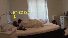 I'm pretty sure that's Yoongi by the way he's sleeping Bts Sleeping, Yoongi, Bean Bag Chair, Bed, Furniture, Home Decor, Korean Idols, Bts Suga, Bts Boys