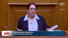 Ξυπνήστε ρε: Η Παπαρήγα στους βουλευτές του ΣΥΡΙΖΑ: Μπορεί προσ...