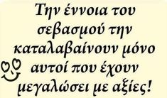 Greek Quotes, Nostalgia, Letters, Thoughts, Sayings, Truths, Christmas, Crafts, Diy