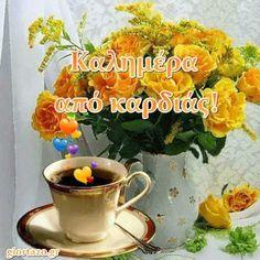 Εικόνες Καλημέρα Με Λόγια Καλημέρα Από Καρδιάς!! - Giortazo.gr Floral Wreath, Google Search, Beautiful Day, Places, Floral Crown, Flower Crowns, Flower Band, Garland