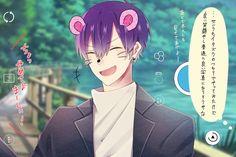 埋め込み Hot Anime Guys, Cute Anime Boy, Anime Boys, Anime Chibi, Kawaii Anime, Nichijou, Tsukiyama, Ichimatsu, Manga
