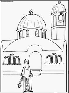 Η ΕΛΛΗΝΙΚΗ ΟΡΘΟΔΟΞΗ ΕΚΚΛΗΣΙΑ ~ Los Niños Coloring Pages For Kids, Coloring Books, Bible Activities For Kids, Christian Kids, Holy Week, School Themes, Orthodox Icons, Bible Stories, Kirchen