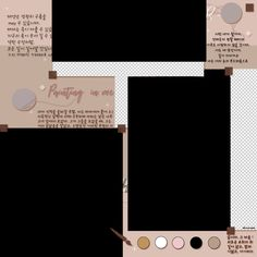Overlays Instagram, Overlays Tumblr, Polaroid Template, Collage Template, Creative Instagram Stories, Instagram Story Ideas, Twitter Template, Instagram Frame Template, Picture Templates