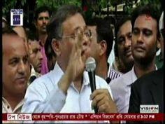 BD News Online Evening TV News 26 July 2016 Bangladesh TV News