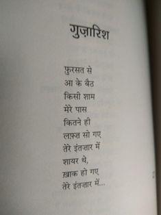 Real Love Quotes, Small Quotes, Romantic Love Quotes, Love Quotes For Him, Love Poems In Hindi, Hindi Words, Hindi Shayari Love, Crush Quotes, Life Quotes