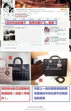 奢侈品識別專家的微博|新浪微博-随时随地分享身边的新鲜事儿