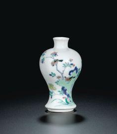 vase | sotheby's hk0461lot6tw5zfr