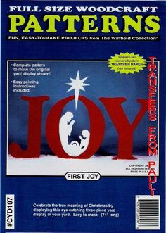 First Joy' Nativity Wood Yard Art Cutout Pattern - The Winfield Collection