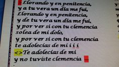 Córdoba - flamenco, peteneras letra Rocio Márquez