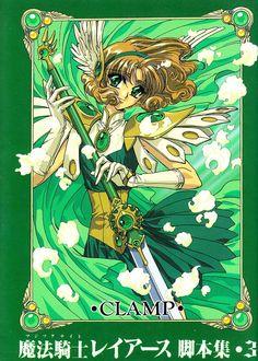 Old Anime, Manga Anime, Magic Knight Rayearth, Manga Illustration, Anime Artwork, Magical Girl, Sailor Moon, Nerd, Fan Art