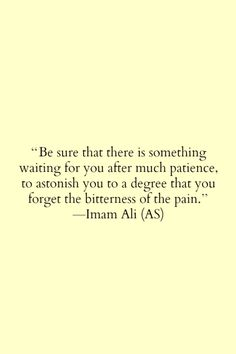 patience always always has a reward