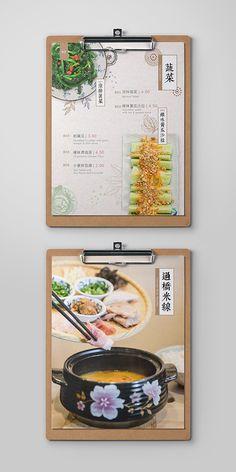 Creative Menu design for Chinese Origination Noodle House Cookbook Design, Food Menu Design, Restaurant Menu Design, Restaurant Identity, Cafe Design, Design Design, Poster Design Layout, Menu Layout, Food Poster Design
