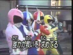 ▶ Denshi Sentai Denjiman Opening