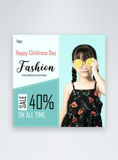 Children's Day children's wear promotion social media post happy childrens day,social media ,discount,children,celebration,colourful,promotion,wear,girl#Lovepik#template