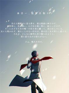 """八代さん@就活中 on Twitter: """"… """" I Wallpaper, Twitter, In This Moment, Shit Happens, Japan, Illustrations, Google, Youtube, Anime"""