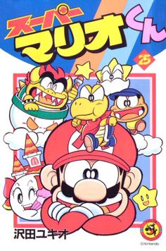 """suppermariobroth: """"Cover of an issue of Super Mario-Kun. Super Mario Bros Nintendo, Paper Mario, Smurfs, Illustration, Fun, Painting, Cover, Fictional Characters, Video Games"""