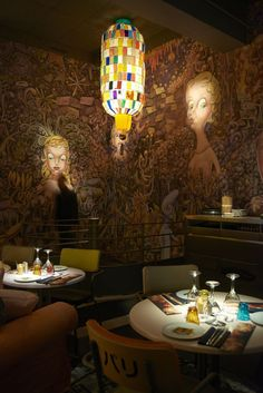 MIss Ko | Philippe Starck Paris
