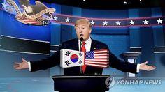 South Korea One Of Ten Nuclear Horns (Daniel 7:7) http://andrewtheprophet.com/blog/wp-admin/post.php?post=23221&action=edit