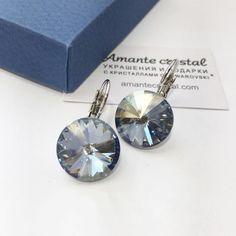 Серьги Риволи, цвет Blue Shade, кристалл только 14мм, ✅1640₽ #rivoliamantecrystal