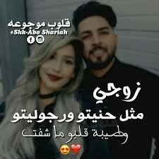 Pin By Malak On حــــب Arabic Love Quotes Love Quotes Quotes