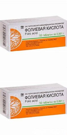Face Care, Skin Care, Natural Antibiotics, Homemade Facials, Weight Loss Detox, Folic Acid, Yoga Tips, Herbal Medicine, Health Remedies