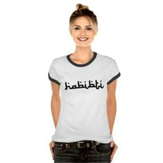 """Artistic Habibti: """"Habibti"""" is an Arabic word of endearment, which can mean either friend or darling (female). This design is an artistic merging of two languages into one - a union of English & Arabic (Middle Eastern Arab Designs - Women's Clothing - T-Shirts)"""