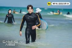 Cinderella And Four Knights, Netflix, Movie Of The Week, Kim Ji Won, Weightlifting Fairy Kim Bok Joo, Kim Min Seok, Ji Chang Wook, Video New