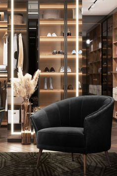 The Maya Armchair's elegance provides the closet with an absolutely intense aesthetic, and its sweet velvet captures the attention of anyone who enters the space.