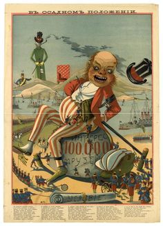 Posters from the pre-Russian - Japanese war blaming USA and Great Britain for rising Japanese interest in pacific Political Satire, Political Cartoons, Russian Revolution 1917, Bolshevik Revolution, Poster Making, Wwi, Storytelling, The Incredibles, Posters