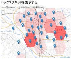 [Turf.js]ヘックス(六角形)で統計情報を地図上に視覚化する