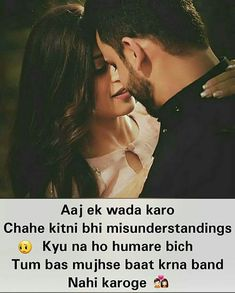 i Love You Shayari in Hindi For Boyfriend WhatsApp Status & Dp Missing You Love Quotes, New Love Quotes, Muslim Love Quotes, Inspirational Quotes For Students, Love Quotes Poetry, Love Husband Quotes, Love Quotes With Images, Islamic Love Quotes, Romantic Love Quotes