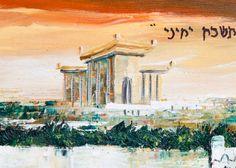 Jerusalem Art, Jerusalem Stone, Jewish Art, Jewish Gifts, Judaica Wall Art, Israeli Art, Jewish Home Decor, Made in Israel, Jewish Painting