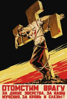"""Anti-fascist poster: """"Revenge upon our enemy for vicious brutality, for our suffering, our blood and tears. Communist Propaganda, Propaganda Art, Soviet Art, Soviet Union, National Archives, Red Army, Military History, World War Two, Poster Prints"""
