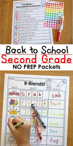 Back to School NO PREP Packet for 2nd Grade!  This packet is loaded with hands-on and engaging math and literacy activities to make learning fun!