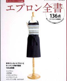 136 grembiuli fatti a mano - artigianato giapponese libro