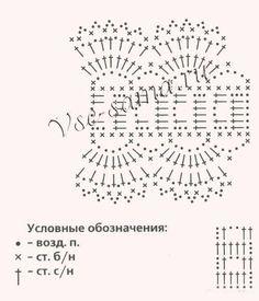tig-ile-bebek-elbisesi-yapimi-modeli.jpg (518×604)