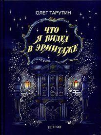 Старейший книжный магазин Санкт-Петербурга