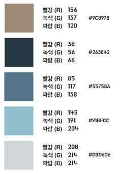 Pantone Colour Palettes, Pantone Color, Color Harmony, Color Balance, Rgb Color Codes, Hex Color Palette, Infographic Powerpoint, Stabilo Boss, Colour Board