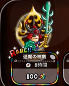 1-剣士城ドラ攻略240p300x